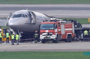 俄罗斯航空的致命事故原因终下定论 调查人员:不幸被闪电击中