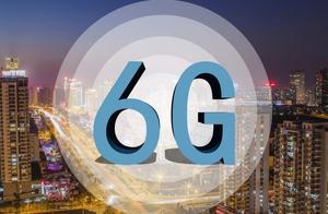 势不可挡!5G未到6G已来,中国移动与清华大学共探6G发展!