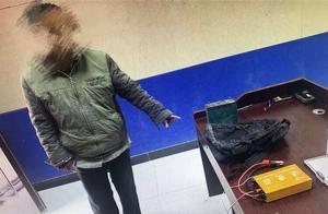 陕西两村民非法捕捞三条野生鲤鱼被逮捕 警方:严重影响生态