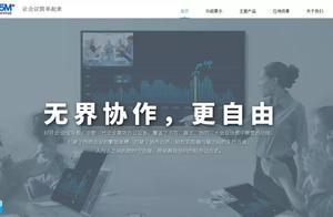 北京中蓬鼎诚科技有限公司怎么样
