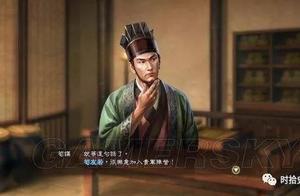 夺了益州以后怎么办?刘备决定向袁绍学习