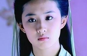 刘亦菲为何单身,看了这些照片之后,才知道原因