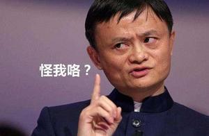 """中国首富从不吹牛!""""管道房""""问世,北京不到10万就能买一套"""