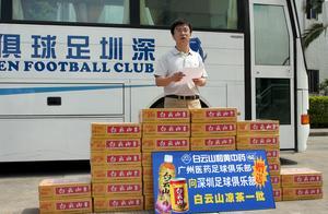 """只因""""中国伟哥""""太赚钱!白云山被举报财务造假,回应来了"""