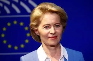 欧盟委员会首位女主席诞生:被赞精力充沛,承诺建团结强大欧盟