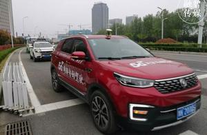 牛!许昌建成全省首条5G自动驾驶开放测试路段,可实现……