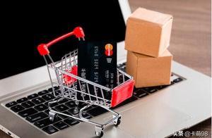 信用卡消费凭证作假有什么后果?这些后果你承担不起
