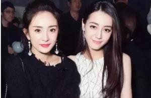明星权力榜:热巴连续四个月成最受欢迎华语女演员,杨幂位居第三