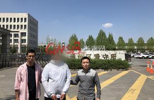"""受害者超3万人,很多是在校学生!浙江警方抓获49名""""套路贷""""犯罪嫌疑人"""
