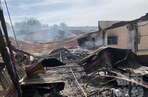 西安东郊19日火情追踪:着火面积约800平方米 幸无人员伤亡