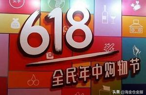 京东将联合腾讯推新社交电商产品,三季度上线