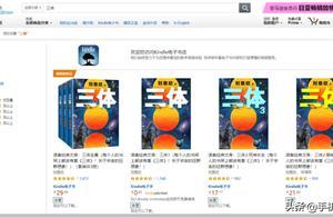 亚马逊中国停止销售纸质书 还有多少人习惯看纸质书?