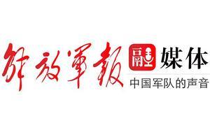 外交部召见美国驻华使馆临时代办就美方对香港特区政府修例的不负责任言行提出严正交涉