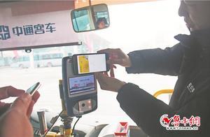 刷银联卡1分钱乘车 淄博56条公交线参与