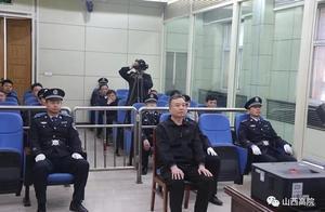 晋商银行原副行长栗建强受贿、行贿案一审开庭 涉案金额超2000万元