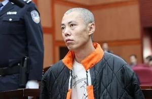 关注丨死刑!内蒙古致5死杀人案一审宣判,死者包括一家三口