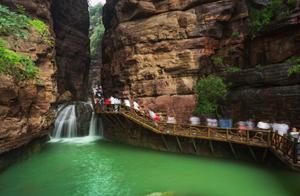 5·19中国旅游日!太行山大峡谷有福利,坐等你来撩~