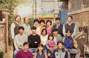《请回答1988》翻拍中国版,改名《相约九八》!网友:求放过!