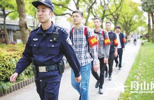 """""""人防+技防""""升级旅游警务模式 普陀山打造平安""""枫""""景线"""