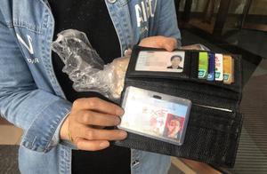 """西安女子捡到钱包却""""不敢""""联系失主 5年前曾做好事险被讹……"""