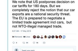 """特朗普推迟汽车税给日欧180天谈判,欧盟:反对美""""国家安全""""威胁主张"""