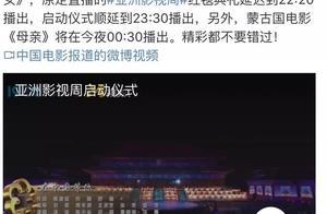 CCTV6连着两天临时改播,却获网友点赞