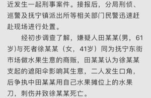 河北秦皇岛两名水果商贩起争执,致一人死亡
