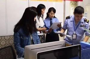 2019年5月20日第1181期【长检新姿】公益诉讼回头看 食品安全落实处