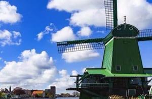 """北欧这个国家,1/4建在海平面之下,风车是这里的""""镇国神器"""""""
