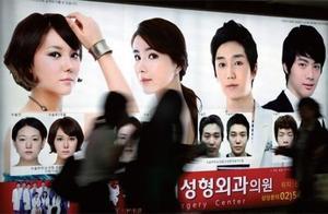 中国女游客韩国整形致失明 时隔6年等来法院判决