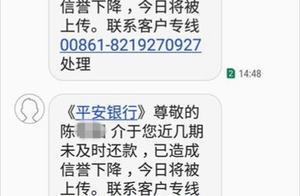 男子遭遇电信诈骗新套路 警方15分钟帮忙追回29999元损失