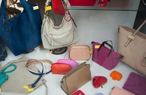注意!45个批次鞋包类商品不合格 标称PLAYBOY、探路者、欧米、paul frank、卓诗尼等在列