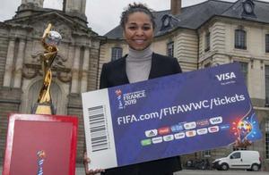 买了票却不能和家人坐在一起?女足世界杯门票漏洞引球迷不满