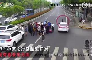 男子特意赶去围观车祸现场 结果自己被撞