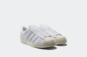「是日美好事物」大白兔奶糖香水装满童年回忆,Maison Margiela新鞋呈现未来主义态度