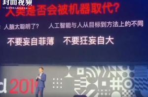 全球30多位创新者来蓉 搜狗CEO王小川:未来人与机器可协同进化