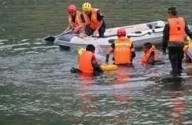 最新消息,黔西南州贞丰县船只侧翻事故已造成10人遇难,8人失联