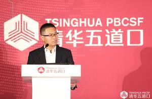 曹德云:金融科技将为保险资产全流程诸多痛点提出更多解决方案