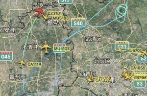 已平安降落!广州飞北京一航班降落时遇冰雹,挡风玻璃破裂