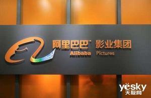 大公司晨读:阿里影业发布Q1财报 联邦快递为华为包裹转运失误致歉