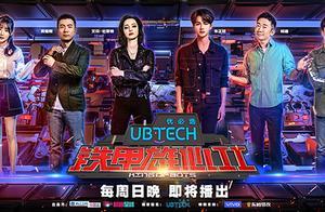 《铁甲雄心2》将登陆浙江卫视,机器人格斗大赛重燃战火