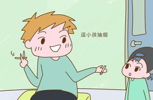 """请停止""""中国式逗娃""""!这种方式带给孩子的伤害,远超你想象"""