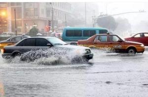 雨天开车务必注意这几点,不注意就会影响驾驶安全,还很伤车