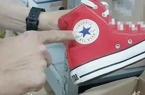 罗马税警查扣30万双仿冒匡威运动鞋,6名华人被控
