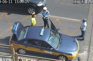 去北京西站接送人别再乱停车!今年已拍违停1.8万余起