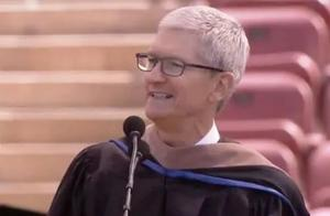 库克斯坦福大学毕业演讲批评硅谷现状:我们有责任改变方向