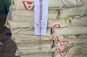 【食品安全】一批违法经营食盐案例,供参考学习!