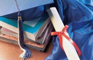 """高校加大论文抽查力度,毕业生们应该感谢""""翟博士"""""""