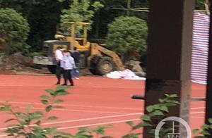 教师举报偷工减料失踪16年被挖出遗体 时任校长已被控制