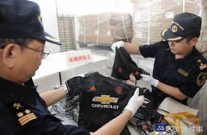 一堆耐克阿迪假货差点出口!5280件侵权商品在深圳口岸被查